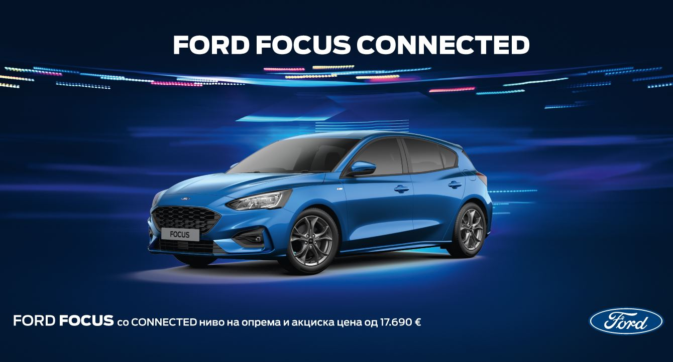 Ford FOCUS Акциска понуда